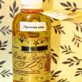 Горчичное масло 250мл
