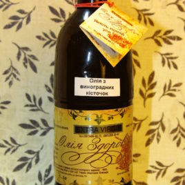 Масло виноградных косточек 500мл