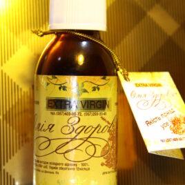 Тыквенное масло 200мл (стеклянная бутылка)