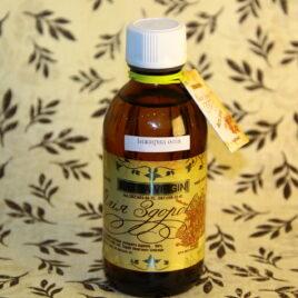 Масло семян инжира (200мл) стеклянная бутылка