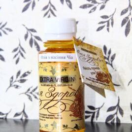Масло семян Чиа холодного отжима 100мл